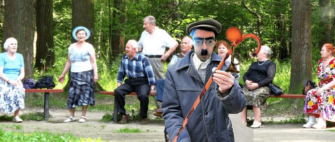 pensionar militar Cismigiu nestire