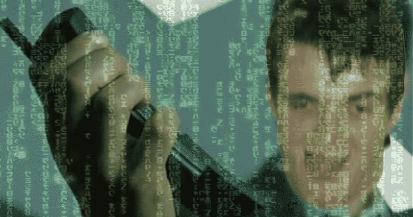 Nelu Matrix